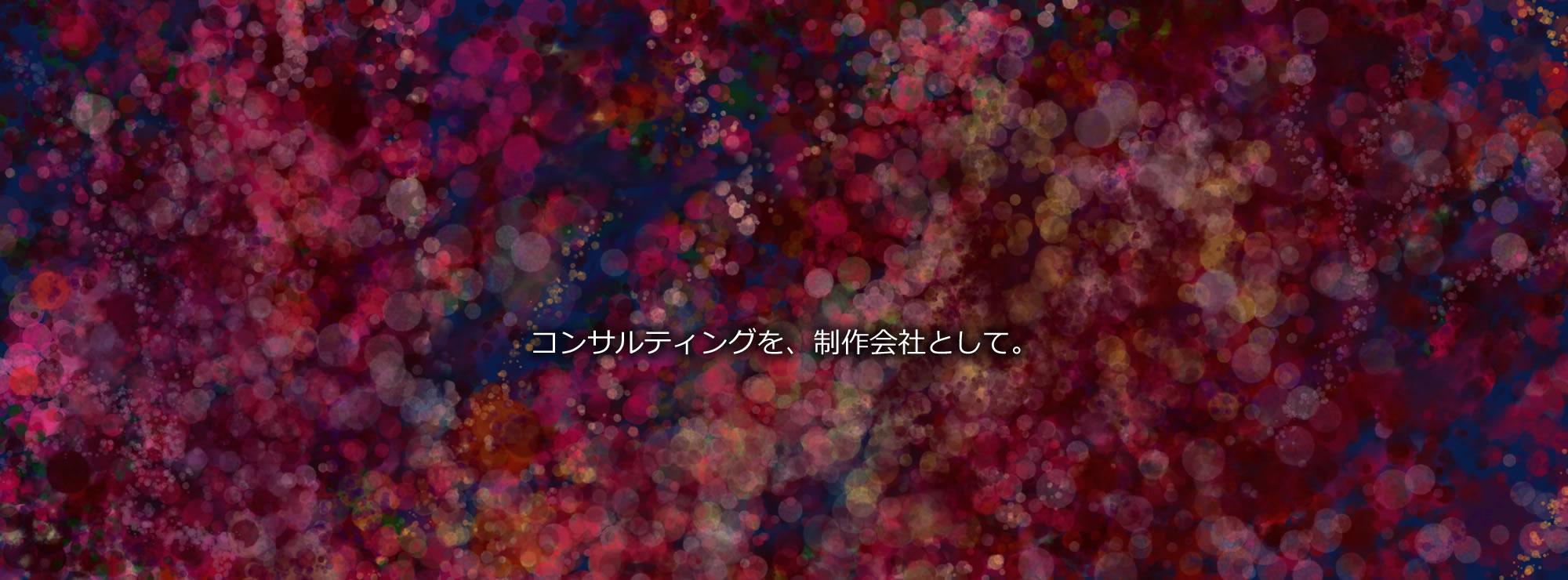 http://fsci.jp/concept